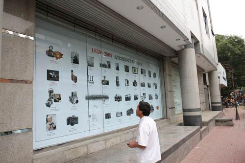 祥升行橱窗----介绍相机及影像技术发展历程
